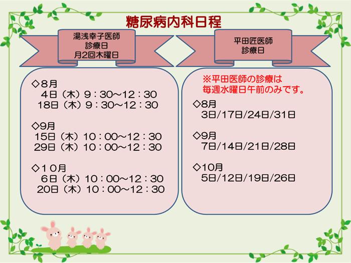 event_03_l